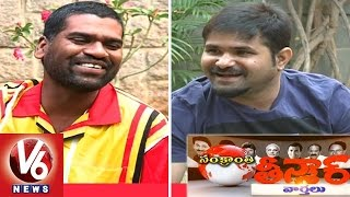 Bithiri Sathi Special Interview With Chalaki Chanti | Sankranti Special | Teenmaar News | V6 News