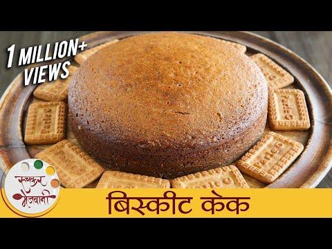 mp4 Cake Decoration Recipe In Marathi, download Cake Decoration Recipe In Marathi video klip Cake Decoration Recipe In Marathi