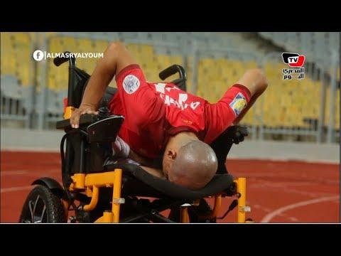 مشجع أهلاوي يصلي على كرسيه المتحرك لحظة إحراز «أجاي» الهدف الثاني بمرمى كانو سبورت