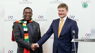 АЛРОСА будет работать в Республике Зимбабве