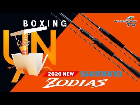 [언박싱] 2020년 시마노 조디아스 배스로드 SHIMANO ZODIAS