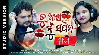 Tu Aakhi Mun Sapana || Humane Sagar - R.Ankita - New Odia Song 2021 - Chinmay Dash - Bibhun - Humane