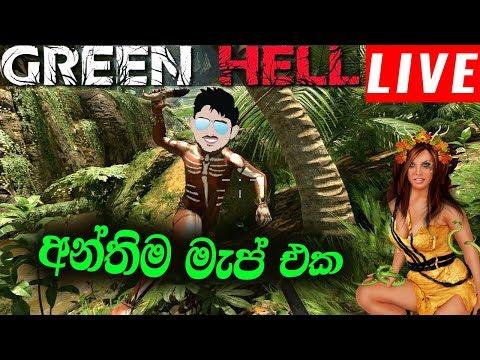 අන්තිම මැප් එක ! | Green Hell Coop