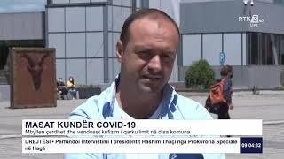 RTK3 Lajmet e orës 09:00 14.07.2020