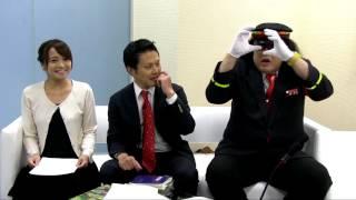 クリステル・チアリ タモリ倶楽部~人気動画まとめ&無料ブログパーツ配布