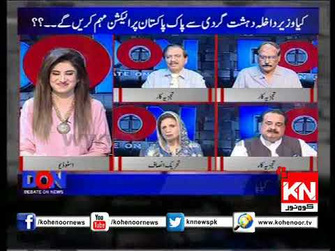 Debate On News 03 04 2018