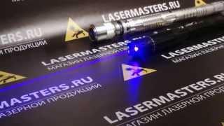 Самая мощная лазерная указка в мире 50000 мВт (50W)