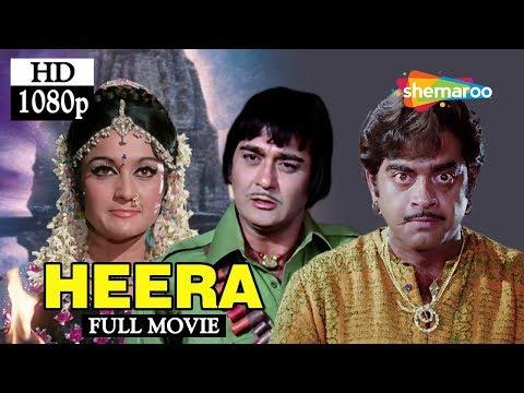 Heera (1973) (HD)Shatrughan Sinha | Sunil Dutt | Asha Parekh | Farida Jalal - Hit Hindi Movie