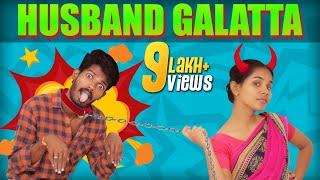 Husband Galatta | Madrasi