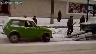 Погрузка по русски
