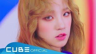 (여자)아이들((G)I DLE)   'Senorita' : 우기(YUQI) Teaser