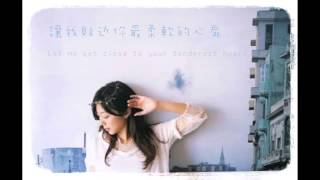 【Cover】陳綺貞 - 距離 | Cheer Chen - Distance (English Lyrics)
