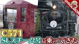 義経号 京都鉄道博物館無料動画まとめ&登録不要!無料ブログパーツ