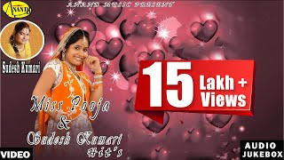 Mp3 Miss Pooja New Song 2017