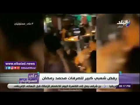 رايح وعارف..أحمد موسى يفضح محمد رمضان