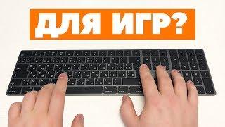 Чёрная Клавиатура от Apple