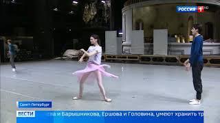 Мариинскому театру 235 лет