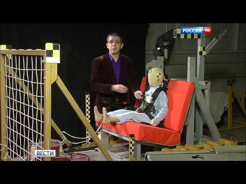 Краш тест бескаркасного детского удерживающего устройства в Центре испытаний ФГУП «НАМИ»