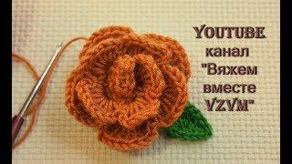 🌹Цветок крючком мастер класс для начинающих. Вязать легко  Урок 57   Flower crochet  for beginners