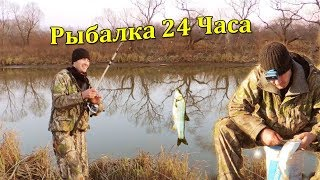 Рыбалка на реке раздольное приморского края