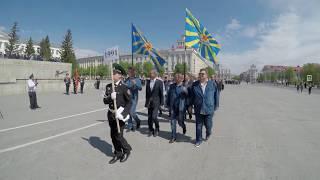 Парад выпускников. КВВПАУ - 50 лет истории. Курган, 20 мая 2017. Военно-Воздушные Силы