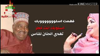 الكلمة يا اسمر - ندي القلعة - القلع عبدالحفيظ - مزيكا سودانية 2019 تحميل MP3