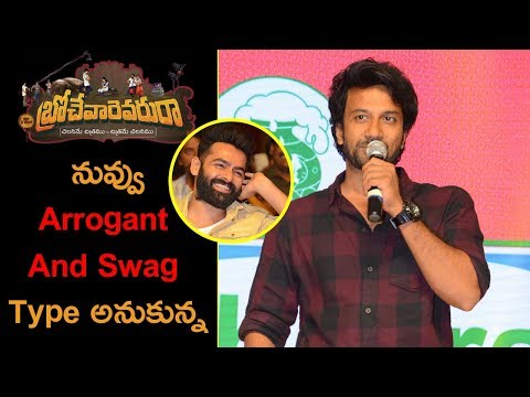 Satyadev At Brochevarevarura Pre Release Event