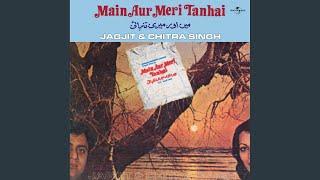 Baad Muddat Unhain (Main Aur Meri Tanhai / Soundtrack