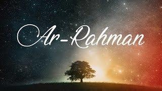 Nadeem Mohammed - Ar-Rahman (Nasheed)
