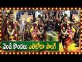 Vendi Kondalu Eletoda Song 2019| Lord Shiva Top Telugu Devotional Song 2019 |markapuram srinu Swamy video download