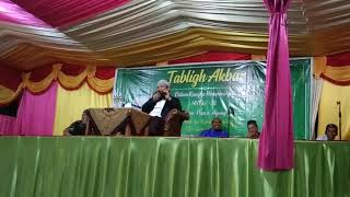 preview picture of video 'Tabligh Akbar HUT 36 Panca Agung'