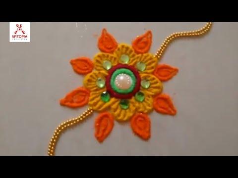 Easy n Quick Rakhi Rangoli Designs   Raksha Bandhan Special Rangoli Designs with Colours for Aukshan