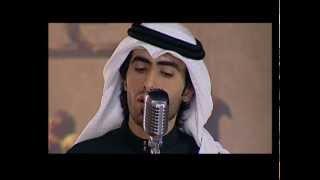 اغاني طرب MP3 محمد المنهالي - يا قلب (النسخة الاصلية) | قناة نجوم تحميل MP3