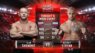 Ilja Skondric VS Alexey Stoyan | FF2 / FNG49