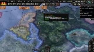 """Hearts of Iron IV - обзор мода """"1923: Rise of Evil"""""""