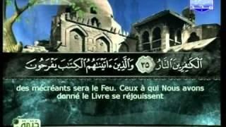 Le coran traduit en français parte 13 عبد الباسط عبد الصمد الجزء