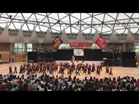Kasuyanishi Elementary School