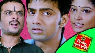 Dev-Subhashish most funny video  Parthasarathy Comedy  Khoka Babu  #Funny Bangla ACAomedy