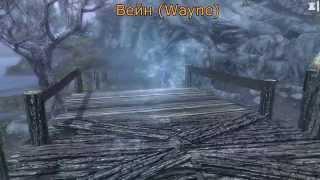 Skyrim mod: Магия Саламперума.