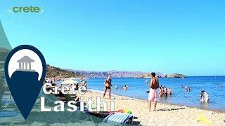 Crete | Vai Beach
