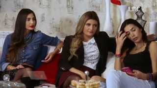الحلقة الأولى من  اخوات خوات  TheSistersعلى LBC