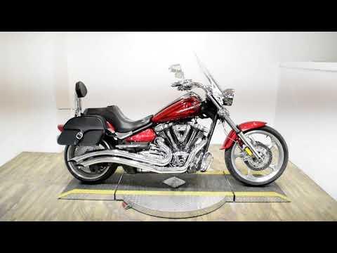 2009 Yamaha Raider S in Wauconda, Illinois - Video 1