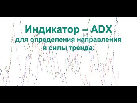Брокерская фирма арестована в москва сити