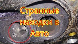 Курьёзы ремонта автомобилей