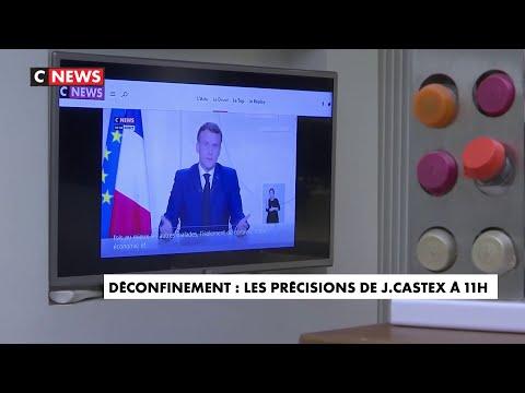 Déconfinement : les précisions de Jean Castex attendues Déconfinement : les précisions de Jean Castex attendues