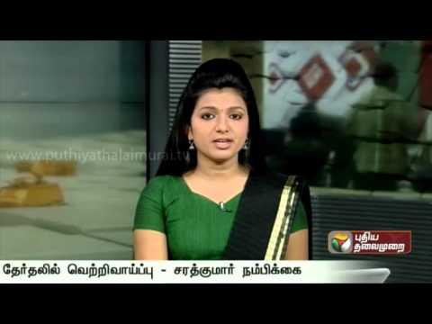 Chances-of-his-victory-in-Tiruchendur-bright-says-Samathuva-Makkal-Katchi-leader-Sarathkumar