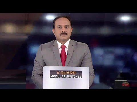 ഒരു മണി   വാർത്ത | 1 PM News | December 14, 2019