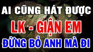 karaoke-nhac-song-tuyen-chon-10-bai-ai-cung-hat-duoc-lien-khuc-bolero-gian-em-trong-hieu