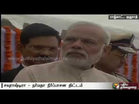 PM-inaugurates-1st-phase-of-Saurashtra-Narmada-Avataran-irrigation-project-in-Gujarat