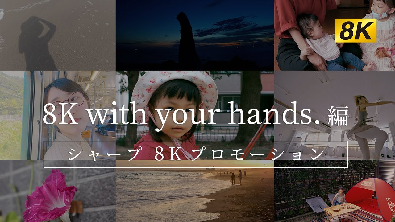 [8K]8K with your hands.編